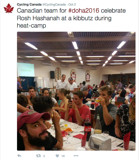 Canadian team for #doha2016 celebrate Rosh Hashanah at a kibbutz during heat-camp [P]